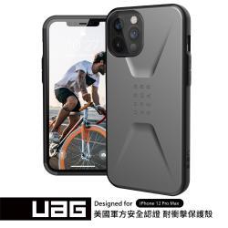 UAG iPhone 12 Pro Max 耐衝擊簡約保護殼-灰