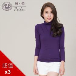 PEILOU 貝柔女款機能吸濕高領發熱保暖衣 3件組 (深紫)