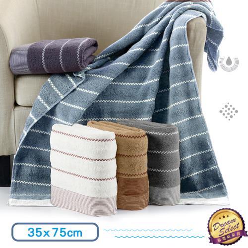 波紋毛巾 35x75cm 吸水毛巾 純棉毛巾 速乾毛巾 運動毛巾