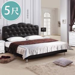 Boden-維娜5尺雙人法式歐風黑色皮革床組(床頭箱+床底)(不含床墊)