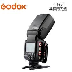 GODOX 神牛 TT685C 迅麗TTL機頂閃光燈 FOR CANON (開年公司貨)