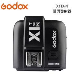 GODOX 神牛 X1 X1TX-N NIKON 閃光燈無線電TTL 引閃發射器 引閃器 (開年公司貨)
