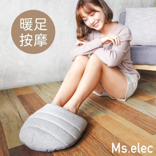 Ms.elec米嬉樂 好棉舒壓暖足枕 FW-001 (USB三段加熱.可水洗.暖腳寶)