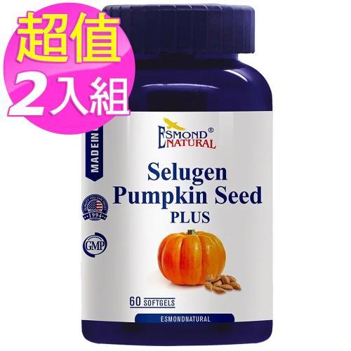 (2入特價)