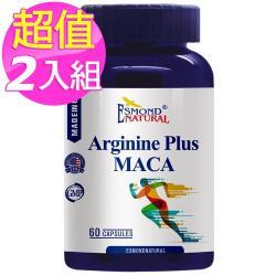 (2入特價) 愛司盟 左旋精胺酸馬卡膠囊(60顆/瓶)