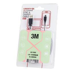 利百代2合1充電傳輸線LB-716SC