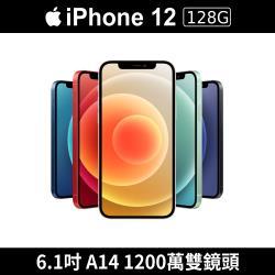 Apple iPhone 12  128G 智慧型 5G 手機