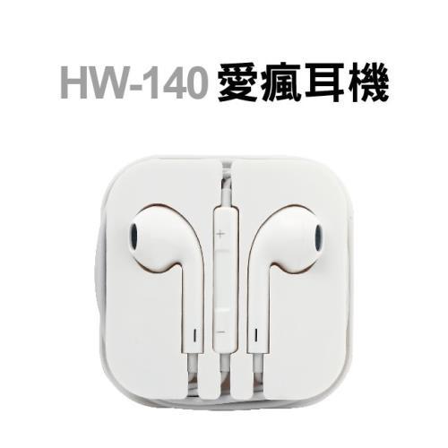 HW-140