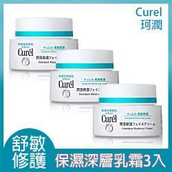 Curel 珂潤 潤浸保濕深層乳霜40gX3入(原廠公司貨)