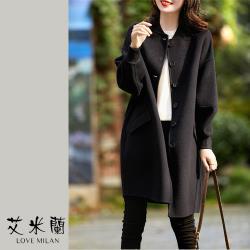 【艾米蘭】韓版素色排扣保暖大衣 (S~XL)
