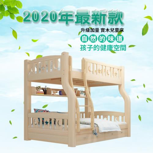 【HA Baby】2020最新款 兒童雙層床 爬梯款-120床型 原木裸床版(上下鋪床架、成長床 、台灣製)