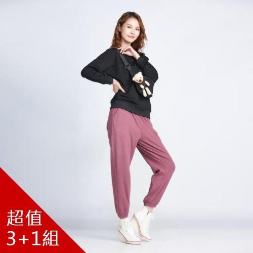 LISIN日本溫感技術棉絨感直腿修飾褲/