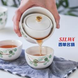 [西華SILWA] 漂浮星球隨行泡茶杯組(花色款) 旅行便攜茶具