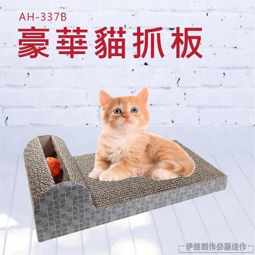 豪華鈴鐺貓抓板