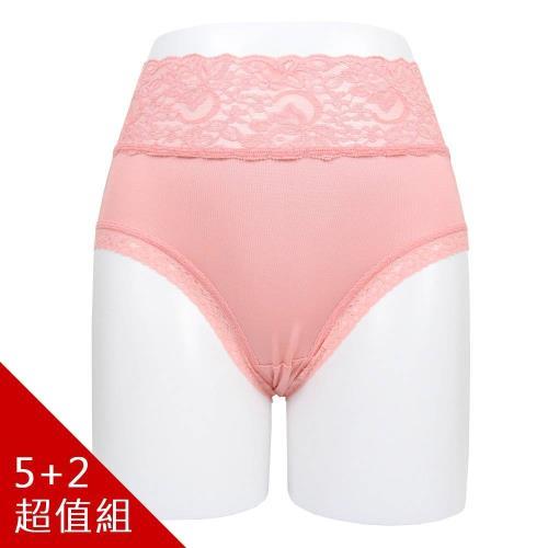 闕蘭絹極高腰10X彈力纖塑100%蠶絲褲/