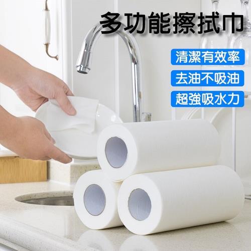 絲瓜絡魔術多功能擦拭巾-2代加厚版/