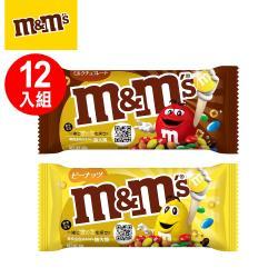 M&Ms巧克力黃金限定版