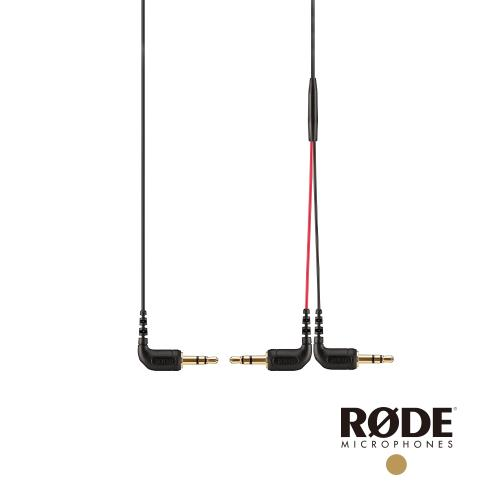 【RODE】SC11一對二3.5mmTRS音源線/
