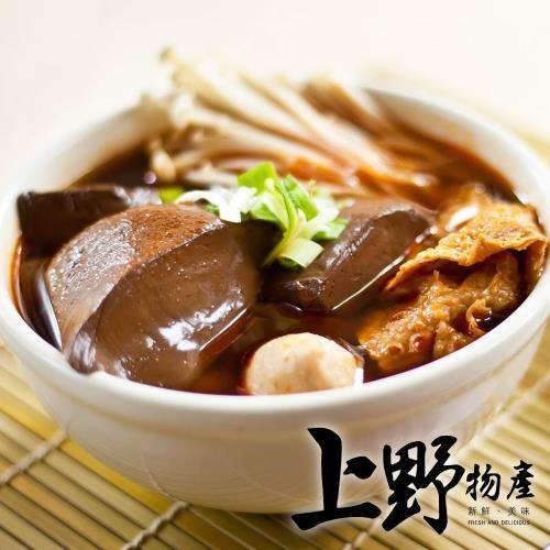 【上野物產】台灣醇厚香濃麻辣鴨血湯