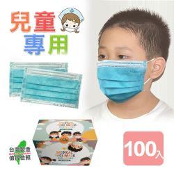 真心良品 宏瑋 雙鋼印台灣製醫療拋棄式兒童口罩-100片