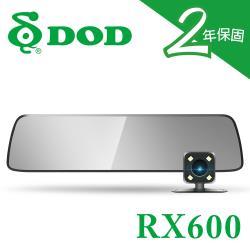 DOD RX600 前後雙鏡 1080P 後視鏡型 行車記錄器