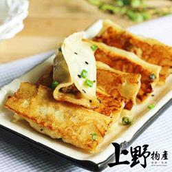 【上野物產】手工韓式泡菜煎餃(500g±10%/約25個/包) x4包