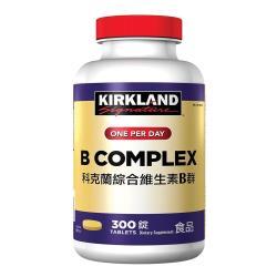 【美式賣場】科克蘭 綜合維生素B群