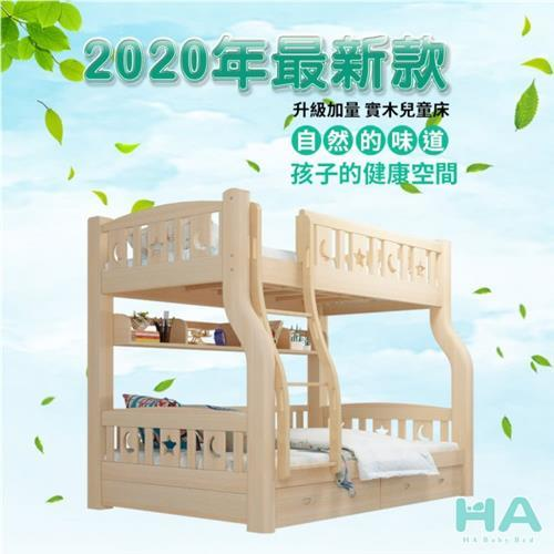【HA Baby】2020最新款 兒童雙層床 爬梯款-135床型 升級上漆裸床版(上下床架、成長床、台灣製)