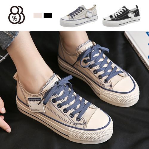 【88%】3CM休閒鞋