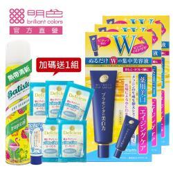 【MEISHOKU明色】潤澤皙白W撫平皺紋眼霜超值3入組(加碼送好禮)
