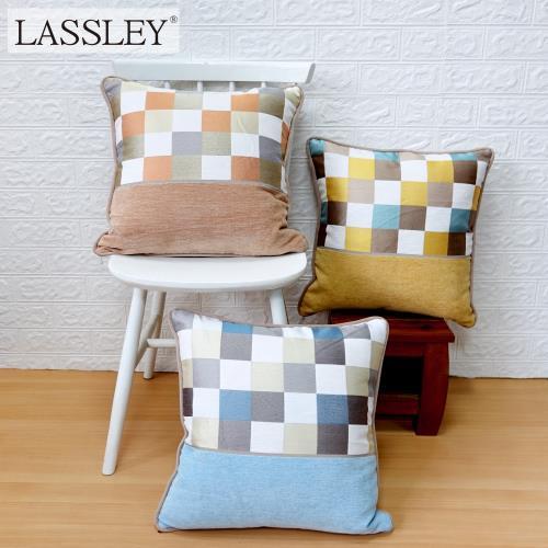 LASSLEY蕾絲妮-雪尼爾北歐風情 抱枕套(方形45cm 不附枕心)