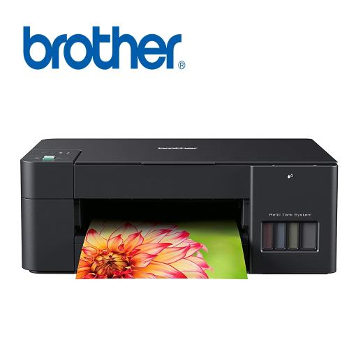BrotherDCP-T220威力印大連供三合一複合機/