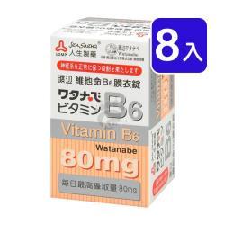 人生製藥渡邊 維他命B6膜衣錠 80粒裝 (8入)