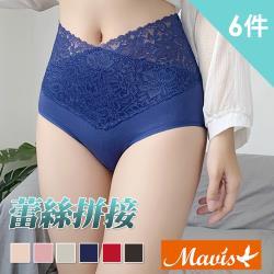 Mavis瑪薇絲-性感V領蕾絲內褲/高腰內褲(6件組)