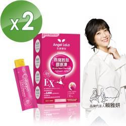 8 Angel LaLa 天使娜拉_燕窩胜肽煥妍膠原蛋白凍 楊謹華代言 (水蜜桃風味/10包/盒x2盒)