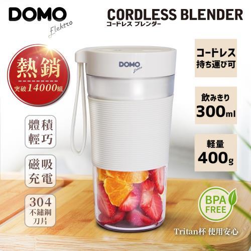 網紅激推限時降↘DOMO多功能隨行果汁杯 (DO-PJ308)
