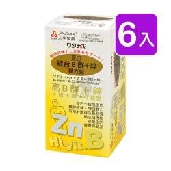 人生製藥渡邊 綜合B群+鋅糖衣錠 90粒裝 (6入)