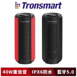 【i3嘻】Tronsmart T6 Plus 40W 防水藍牙喇叭