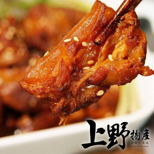 【上野物產】紅燒台灣溫體豬軟骨肉湯