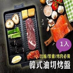[小魚嚴選] 韓式麥飯石油切烤盤 1個