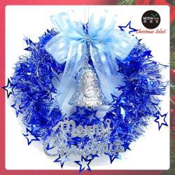 摩達客耶誕-10吋藍銀系簍空星星金蔥花圈(輕巧免組裝)佈置聖誕禮物