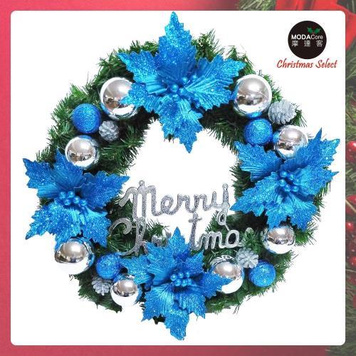 摩達客耶誕-台灣製20吋豪華高級聖誕花圈(藍花銀球系)(免組裝)