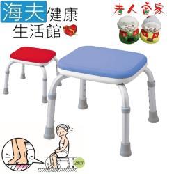 海夫健康生活館 老人當家 ARON 洗澡椅 Mini-S 無背 藍(C0088-01-01)