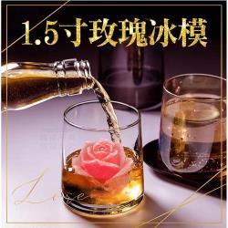 (2個1組*3組) 1.5寸玫瑰冰模 創意冰塊 一模多用