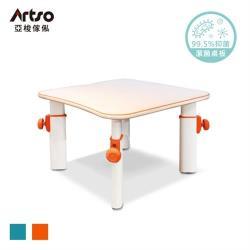 【Artso 亞梭】分享桌(網路限定/調整桌高/兒童桌/學習桌/成長桌/潔菌桌板)