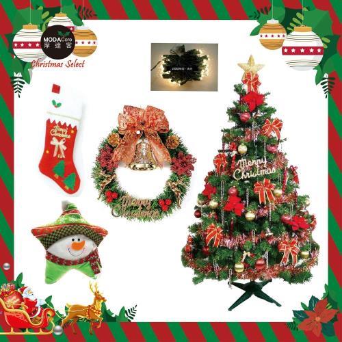 摩達客耶誕必購組(4尺豪華聖誕樹附紅金色系飾品+100清光鎢絲樹燈+14吋紅果聖誕花鹿花圈+雪人星型抱枕+16吋裝飾耶誕襪)/