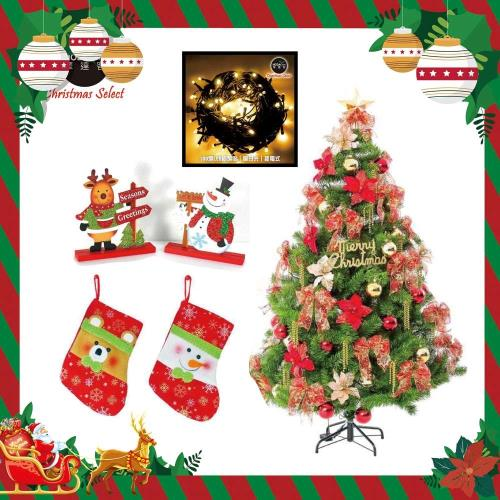 摩達客幸福家庭3件組(6尺豪華版綠聖誕樹附聖誕花蝴蝶結系飾品+LED100燈暖白光+造型裝飾聖誕襪*2+木質聖誕擺飾*2)/