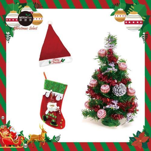 摩達客耶誕禮物三件組(1尺銀松果糖果球聖誕樹+繡字絨毛面大聖誕帽+6吋金扣小手杖聖誕老公公聖誕襪)/