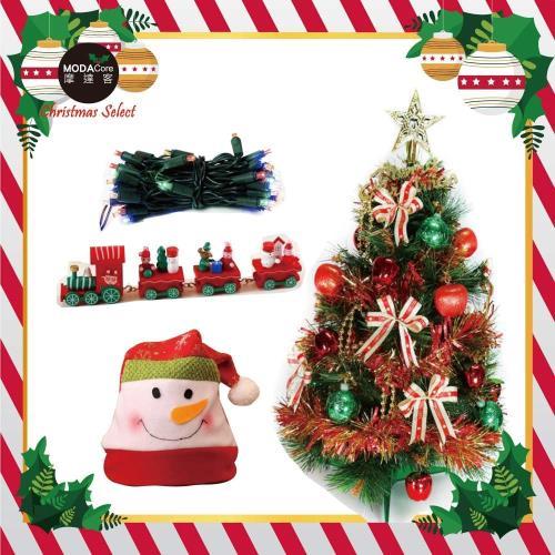 摩達客喜洋洋聖誕套組(2尺綠聖誕樹附紅金系飾品+LED50彩光電池燈+紅木質小火車+雪人聖誕帽)