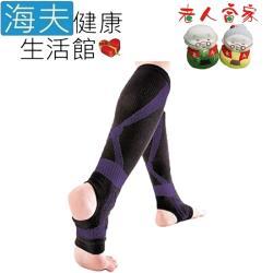 力仲肢體裝具(未滅菌) 海夫健康生活館 老人當家 ALPHAX 醫師的小腿壓力襪 一雙入 日本製